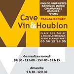 Cave Vin et Houblon - Blanquefort
